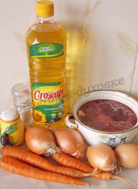 ингредиенты для оладьев из печёнки