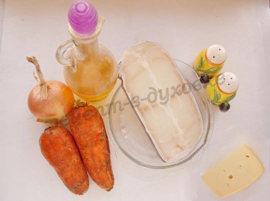 ингредиенты для зубатки с овощами