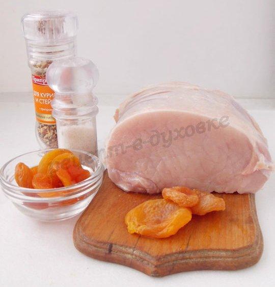 ингредиенты для рулета из свинины с курагой