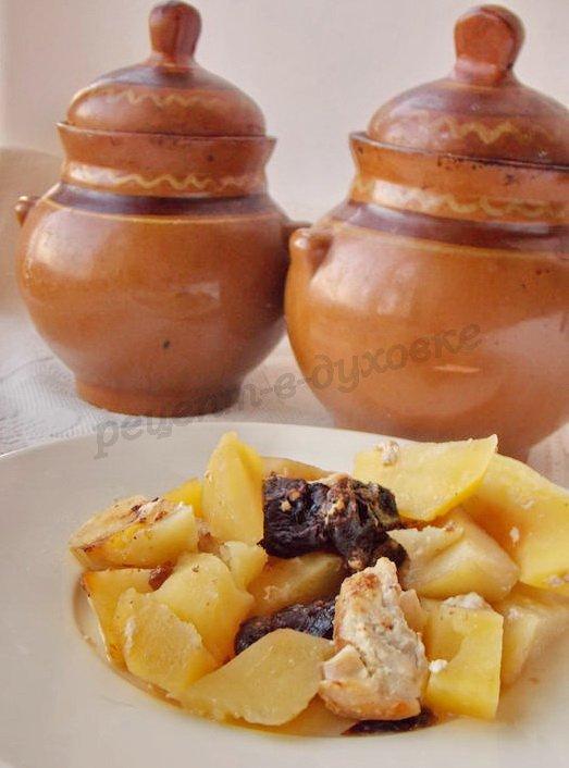 картошка с черносливом в горшочках
