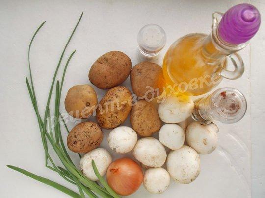 ингредиенты для картофеля с грибами
