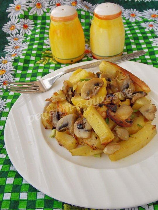 постная картошка с шампиньонами