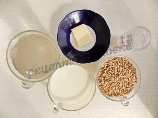 ингредиенты для каши из полбы на молоке