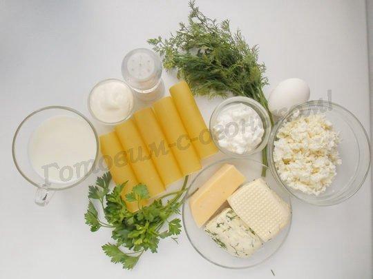 ингредиенты для каннеллони с зеленью и брынзой